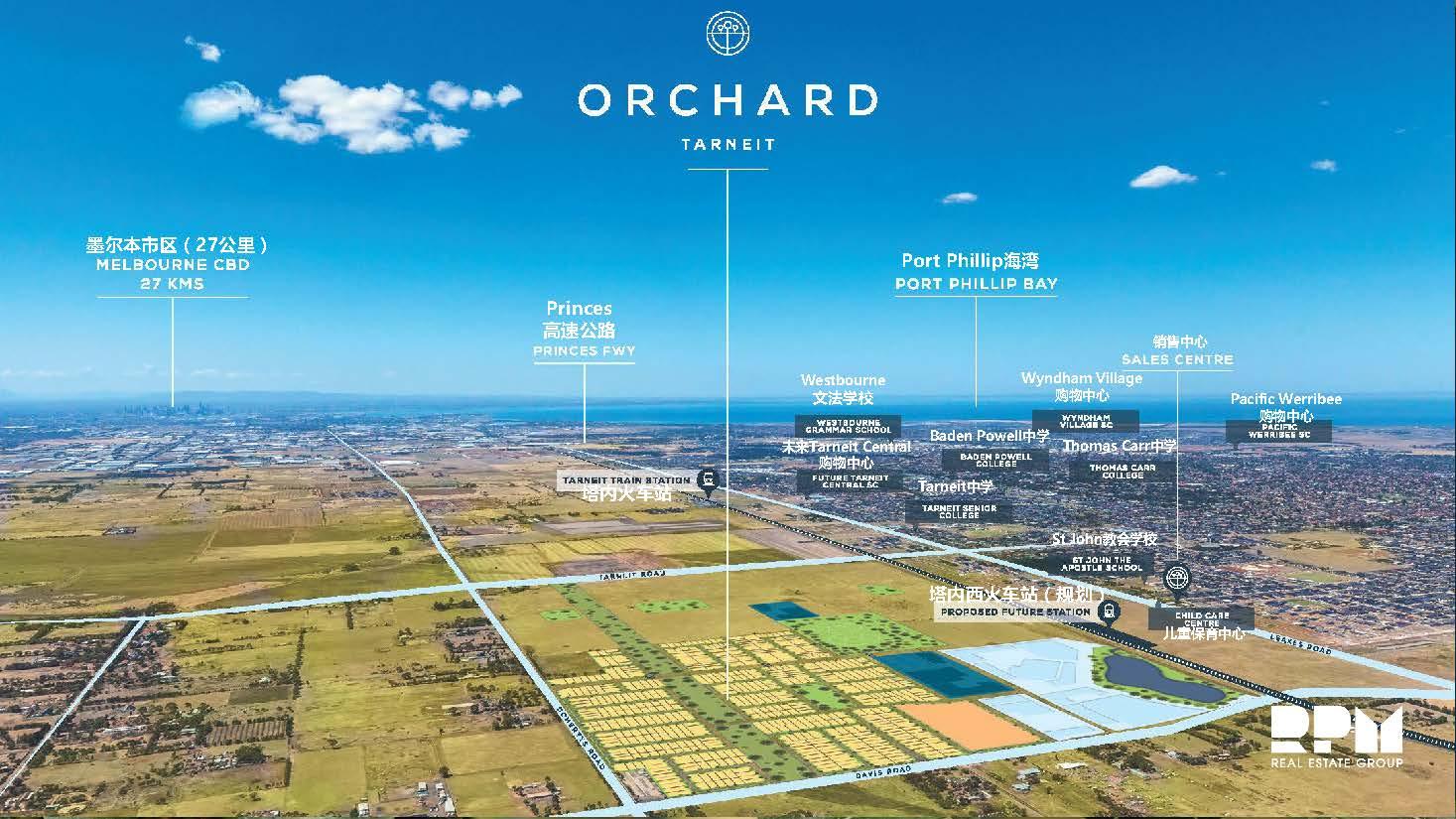 墨尔本西区 澳查德花园Orchard