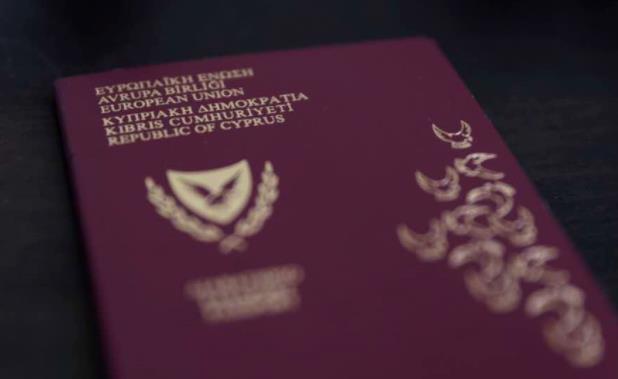塞浦路斯护照项目11月1日起暂时关停!