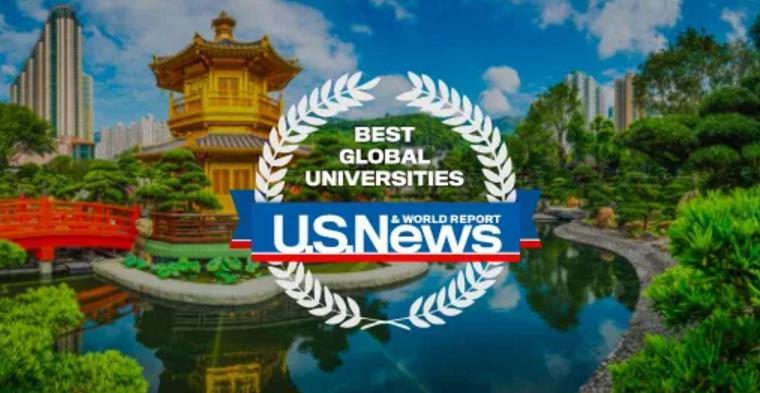2021年世界大学排名出炉!澳洲八大全进100!清华北大进步喜人!